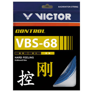 VBS-68   0.68mm WHITE